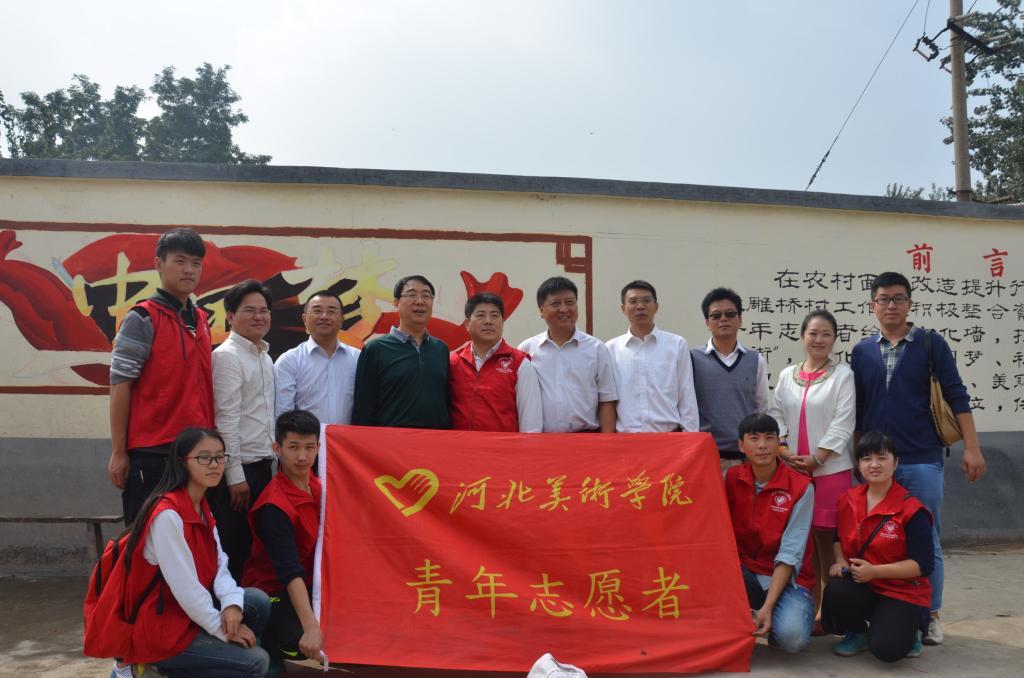 志愿者手绘文化墙-团委