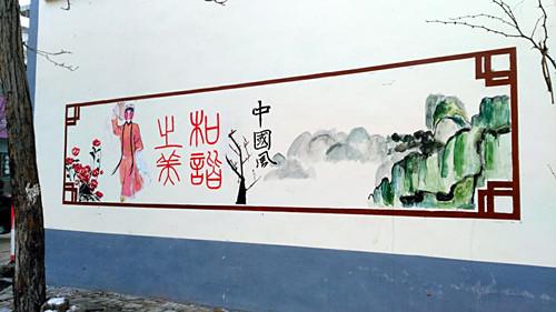 用手绘文化墙将人民公社大生产,社会主义核心价值观,公民道德规范的